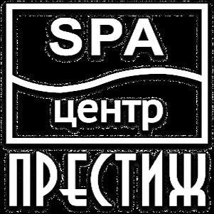SPA центр ПРЕСТИЖ